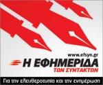 efsyn2_5