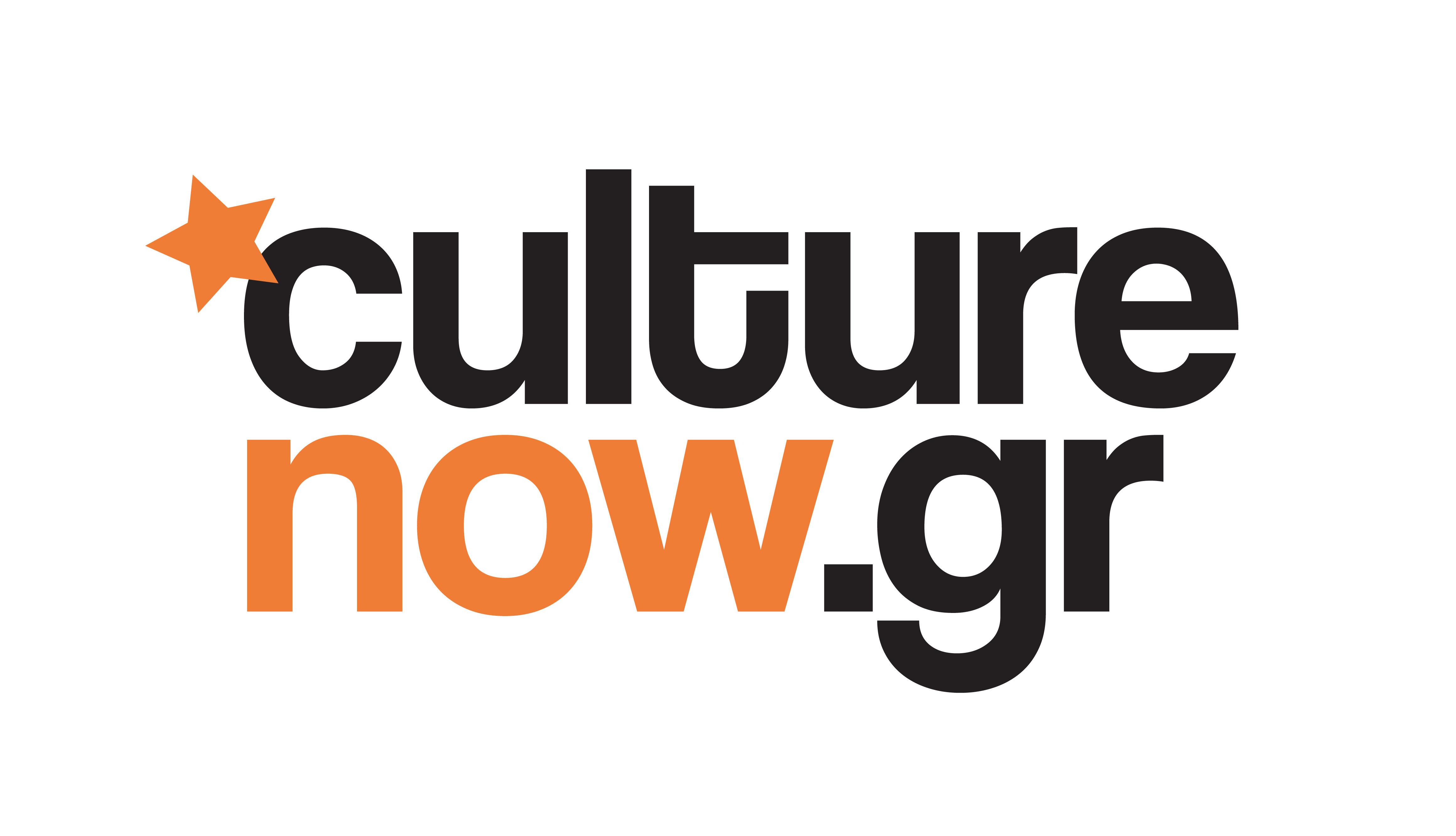 logo_CULTURENOWGR